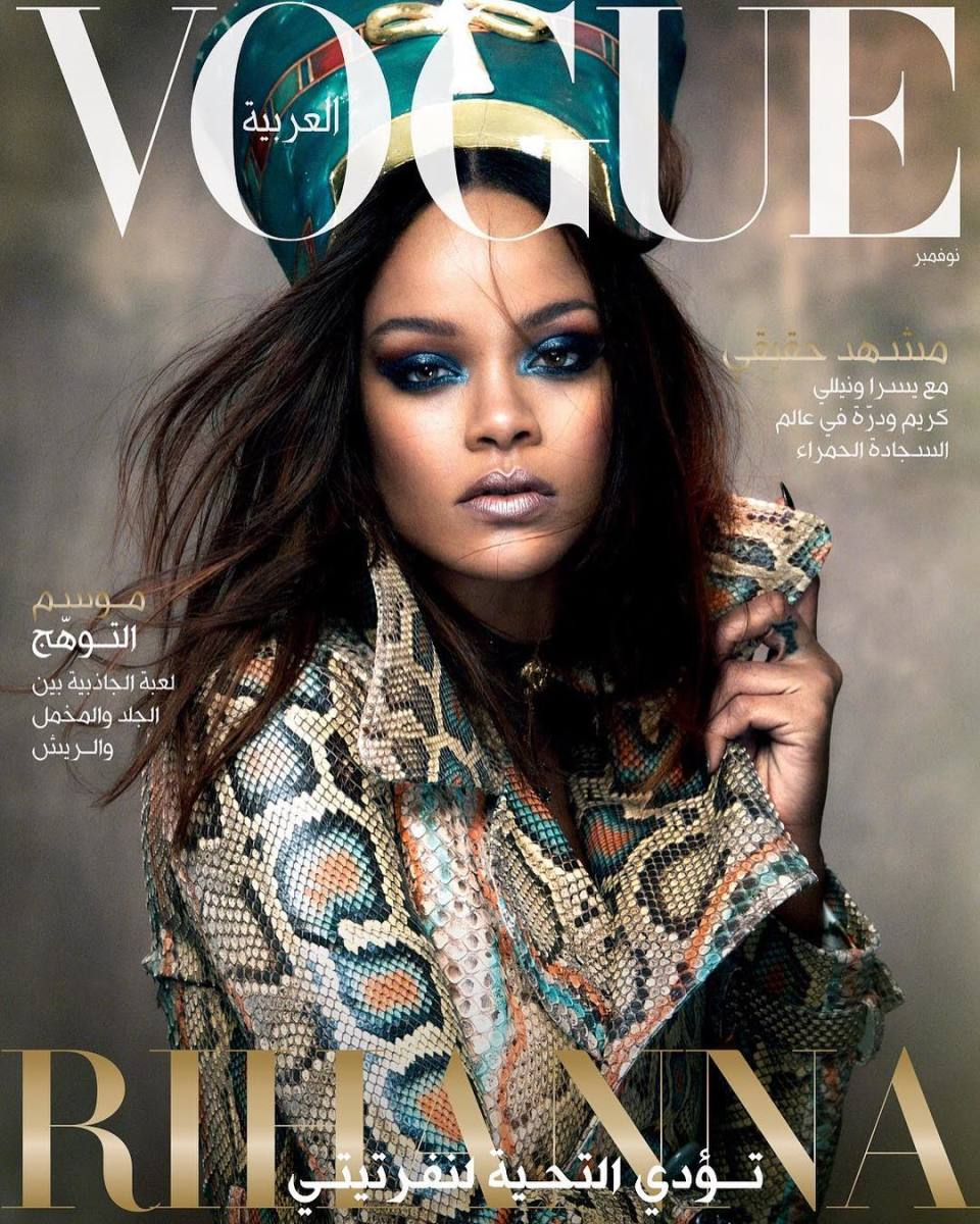 Photo: Rihanna Vogue Cover 2011