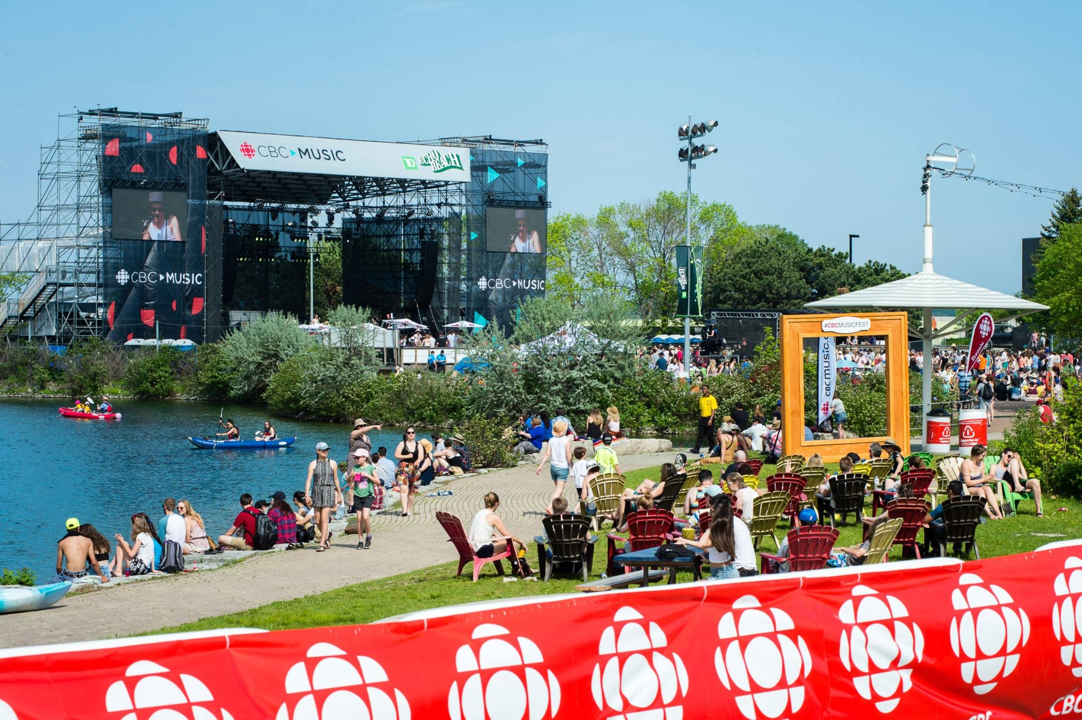 PHOTO: Event Grounds at CBC Music Fest